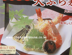 일본 튀김종이